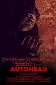 Autohead สามล้อหาเช้า... ฆ่าค่ำ (2016) NETFLIX บรรยายไทย