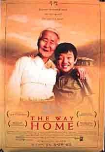 The Way Home (2002) คุณยายผมดีที่สุดในโลก - ดูหนังออนไลน